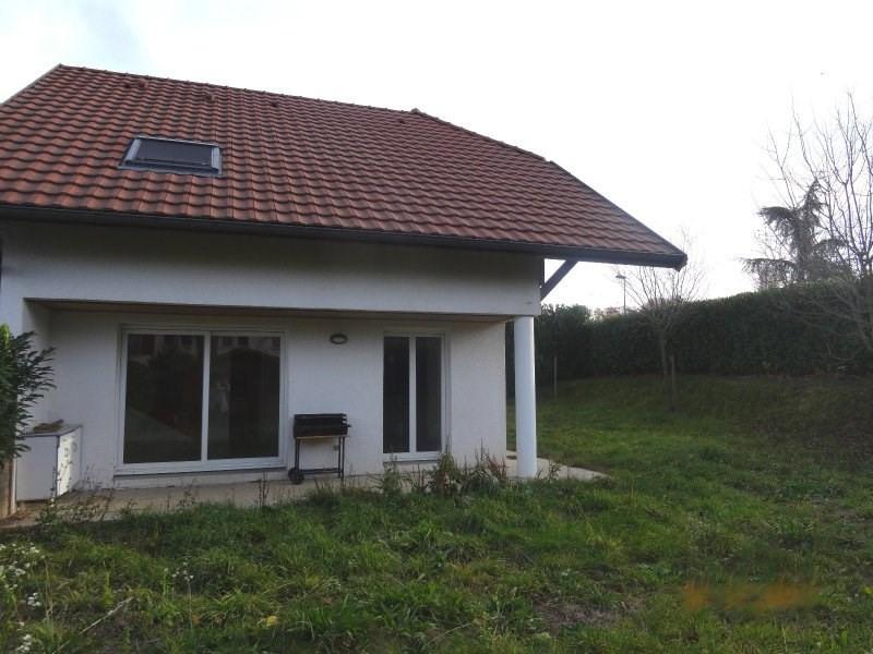 Vente maison / villa Chenex 451500€ - Photo 3