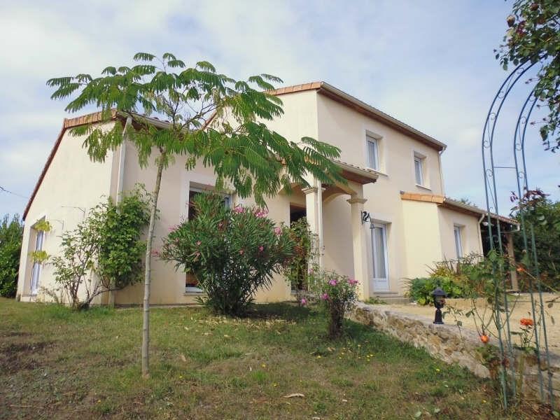 Venta  casa Nouaille maupertuis 220000€ - Fotografía 1
