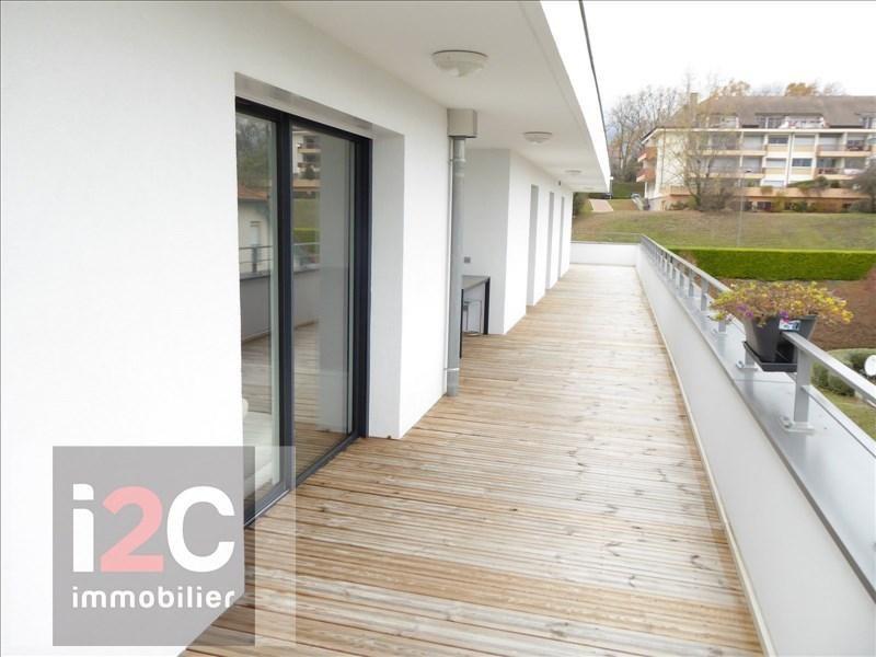 Vendita appartamento Divonne les bains 975000€ - Fotografia 5