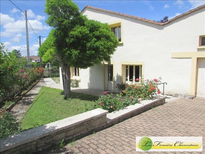Vente maison / villa Aigre 71500€ - Photo 1
