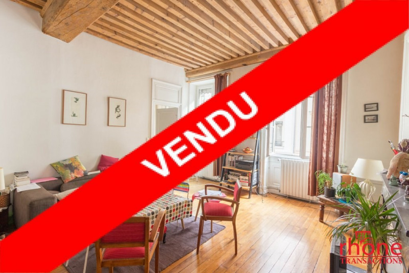 Vente appartement Lyon 1er 397 000€ - Photo 1