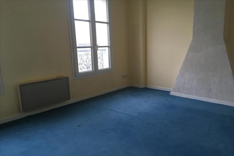 Vente maison / villa La ferte milon 120000€ - Photo 3