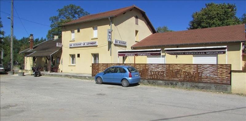 Vente fonds de commerce boutique Leyment 368000€ - Photo 2