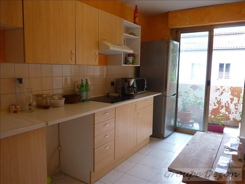 Vente appartement Aucamville 140 000€ - Photo 7