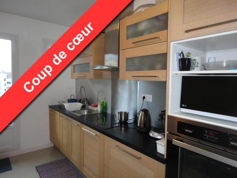 Location appartement Grenoble 778€ CC - Photo 1