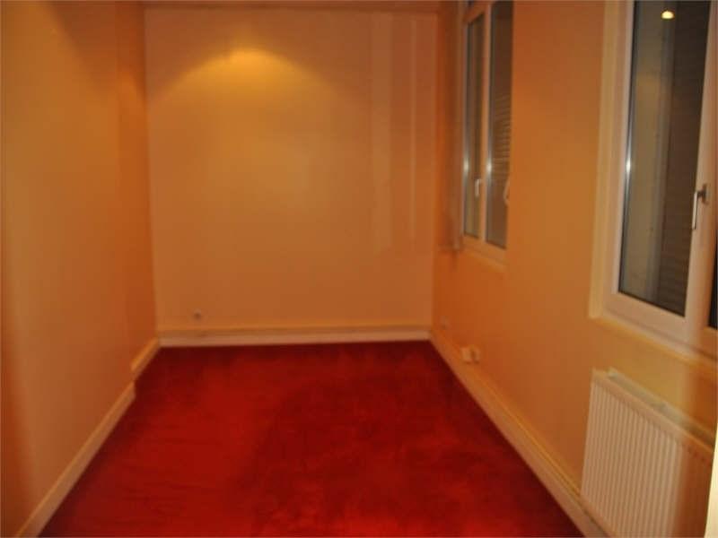 Sale empty room/storage Soissons 169000€ - Picture 5