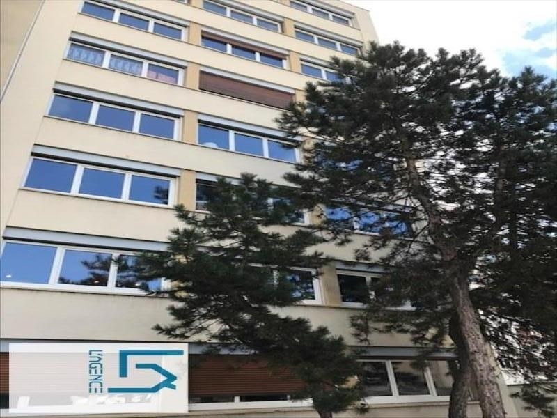 Rental office Boulogne billancourt 1283€ HT/HC - Picture 1