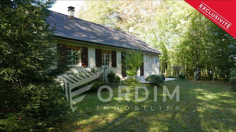 Vente maison / villa St fargeau 115000€ - Photo 1