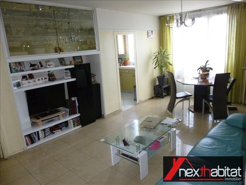 Vente appartement Bobigny 170000€ - Photo 3