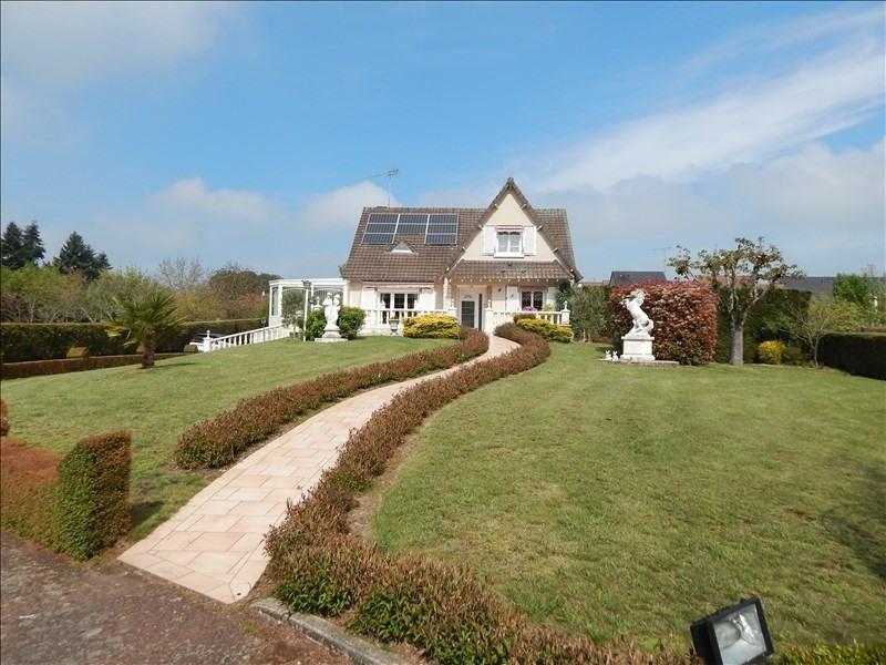 Vente maison / villa Vendome 240000€ - Photo 8