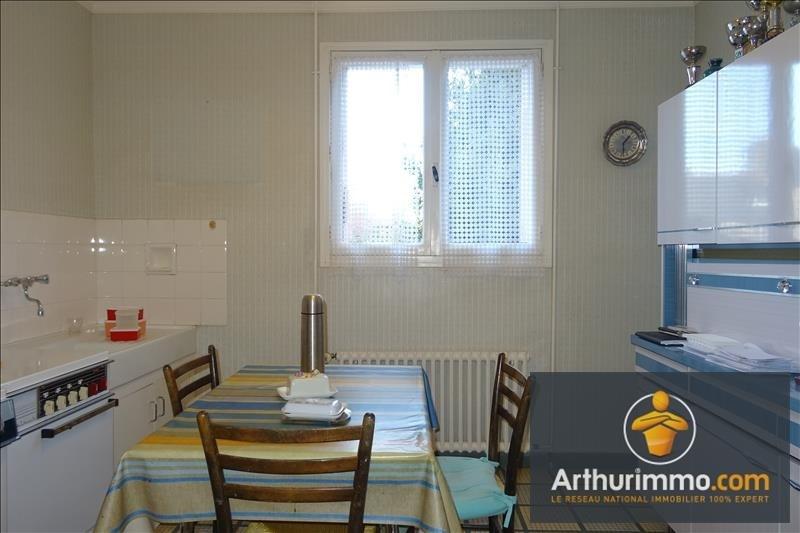Vente appartement St brieuc 51200€ - Photo 2