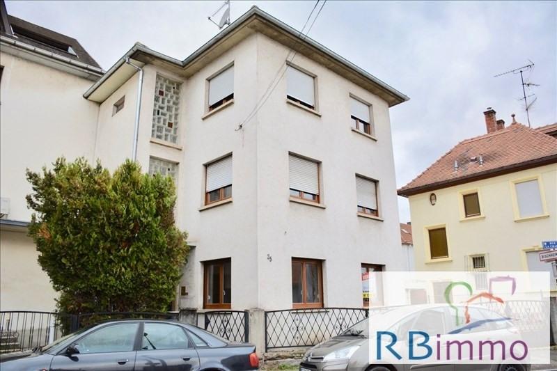 Vente appartement Schiltigheim 149500€ - Photo 7