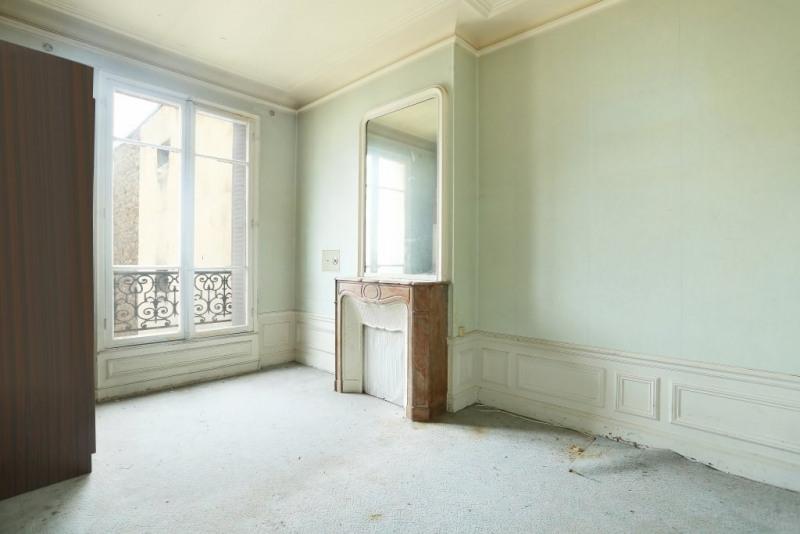 Престижная продажа квартирa Neuilly-sur-seine 1550000€ - Фото 8