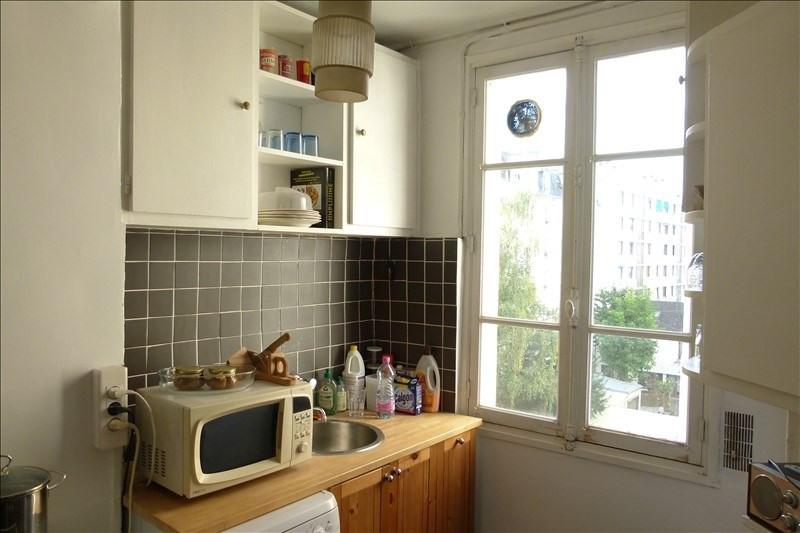 Vente appartement Paris 19ème 370000€ - Photo 5
