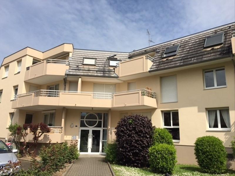 Location appartement Strasbourg 559€ CC - Photo 1