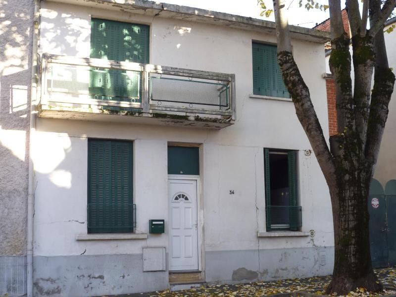 Vente maison / villa Vichy 91000€ - Photo 1