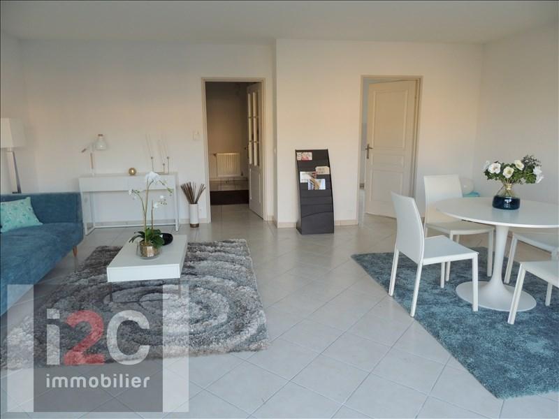 Venta  casa Prevessin-moens 435000€ - Fotografía 4
