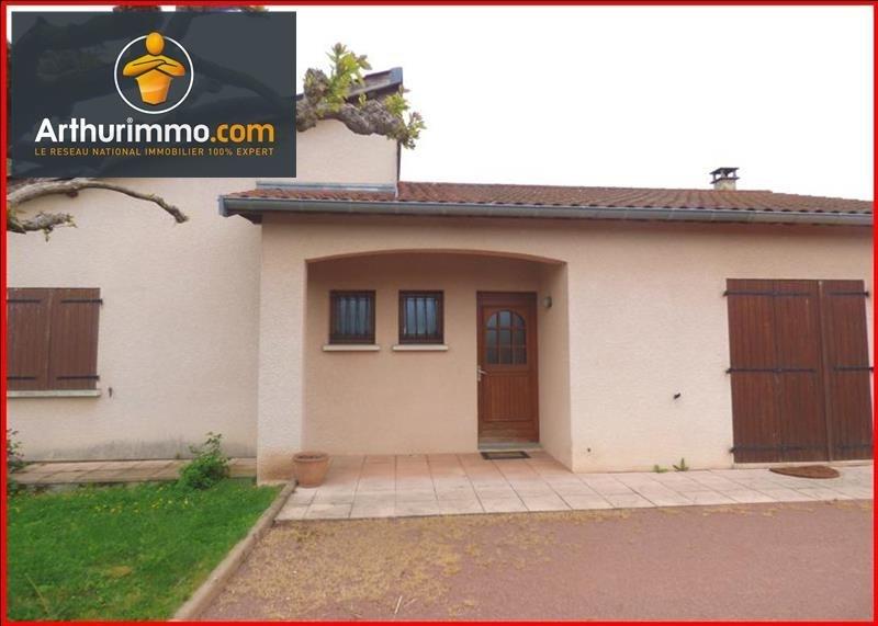 Vente maison / villa Parigny 172000€ - Photo 7
