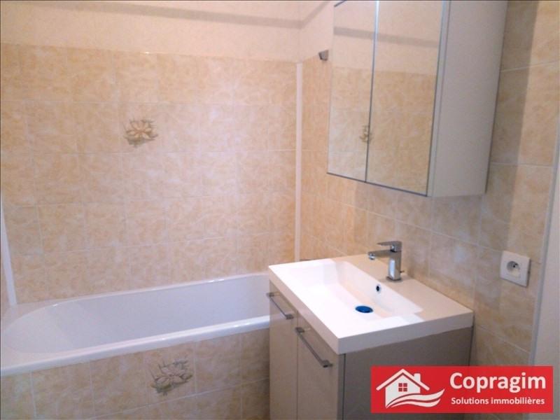 Rental apartment Montereau fault yonne 400€ CC - Picture 3