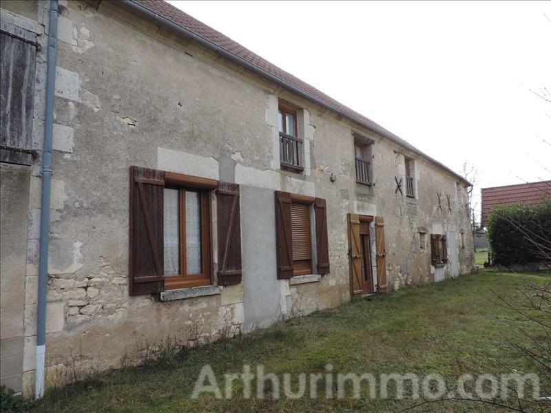 Vente maison / villa Pouilly sur loire 148800€ - Photo 1