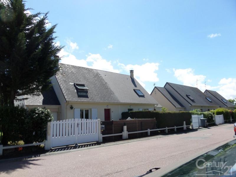 Locação casa Ifs 730€ CC - Fotografia 8