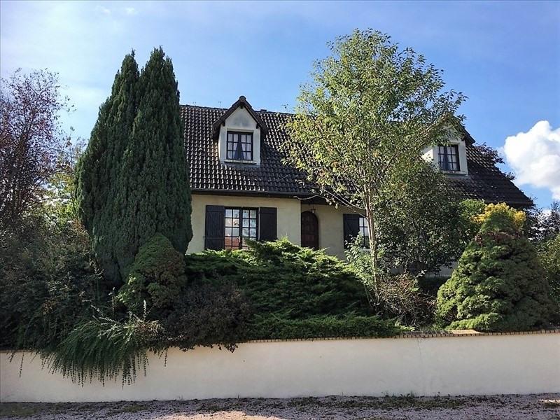 Vente maison / villa Dompierre sur besbre 117700€ - Photo 1