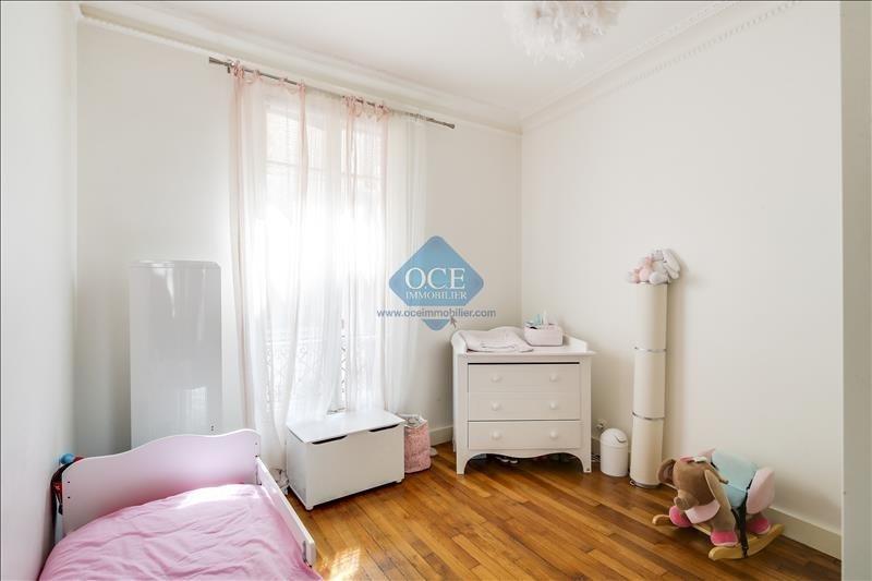 Sale apartment Paris 5ème 780000€ - Picture 8