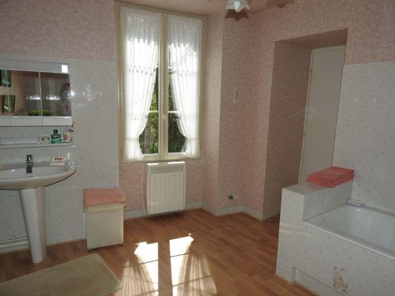 Vente maison / villa Village nord châtillonnais 99000€ - Photo 9