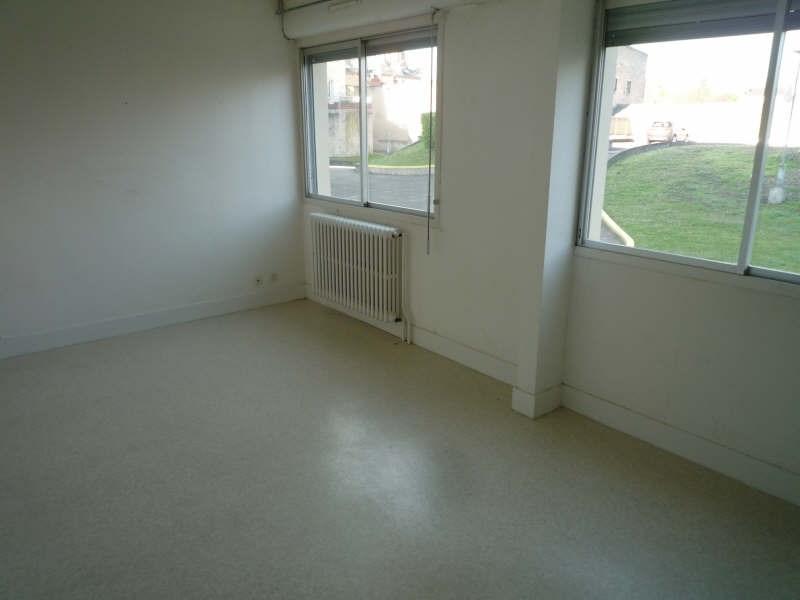 Vente appartement Moulins 35000€ - Photo 1