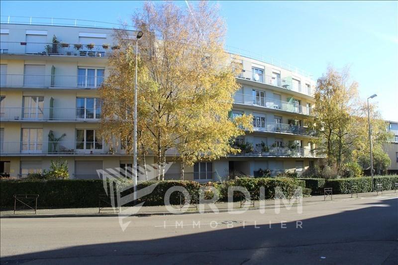 Vente appartement Auxerre 60500€ - Photo 1