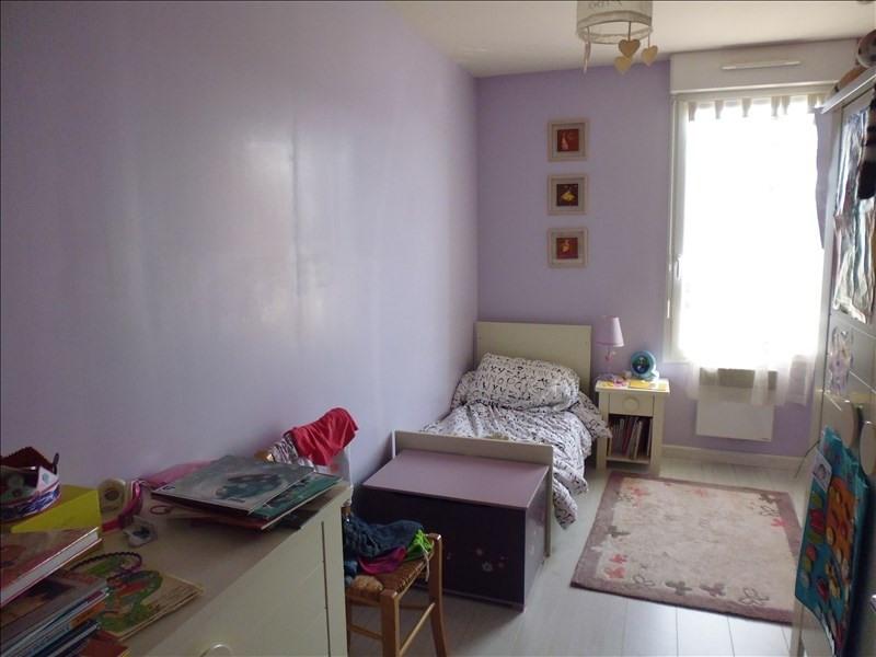 Vente maison / villa Poitiers 148000€ -  2