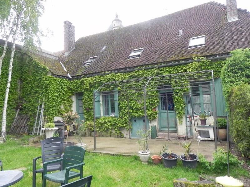 Vente maison / villa Neuvy sautour 245000€ - Photo 13