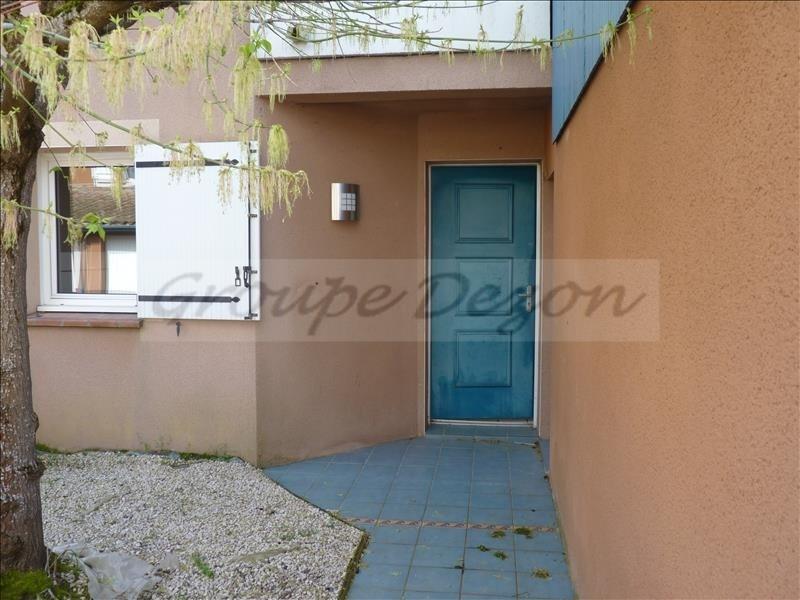 Vente maison / villa Aucamville 182000€ - Photo 1