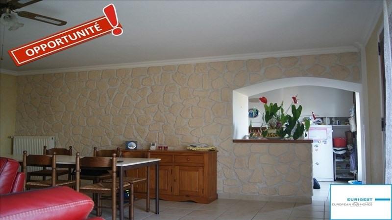 Vente maison / villa Marsac sur don 174300€ - Photo 6