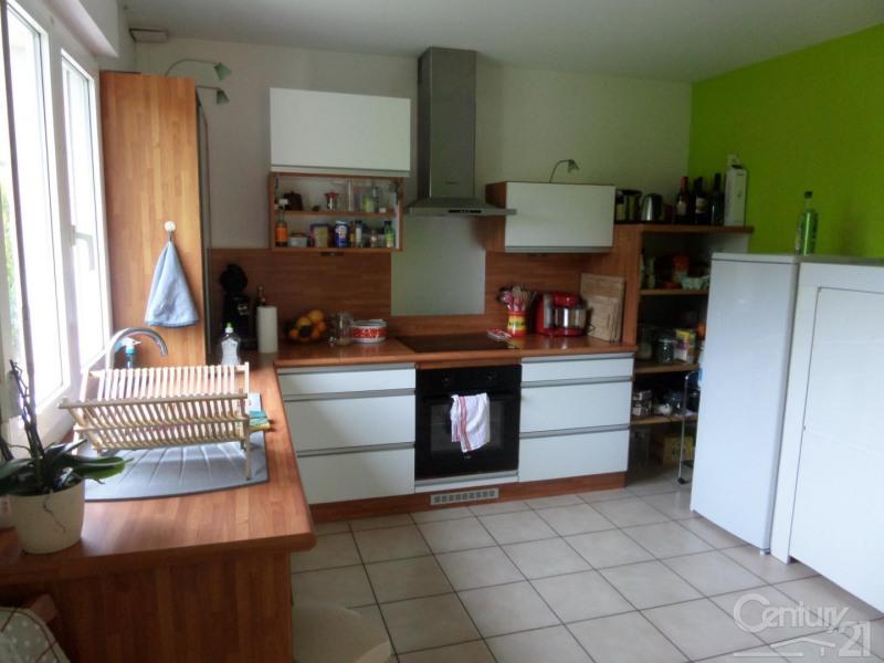 Verkauf haus Benouville 295000€ - Fotografie 8