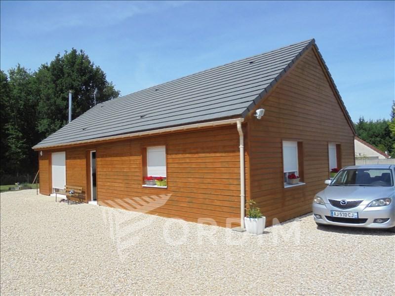 Sale house / villa Belleville sur loire 132000€ - Picture 3