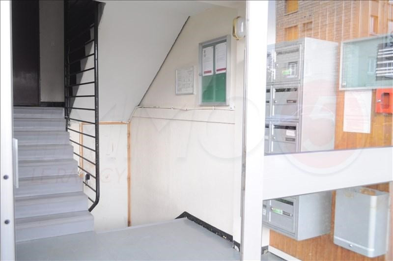 Vente appartement Gagny 91000€ - Photo 6