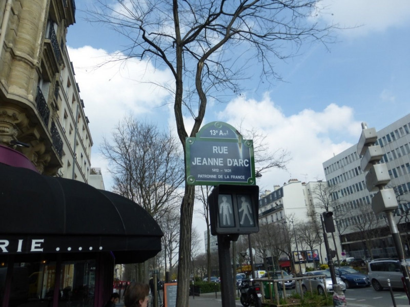 Location Boutique Paris 13ème 0