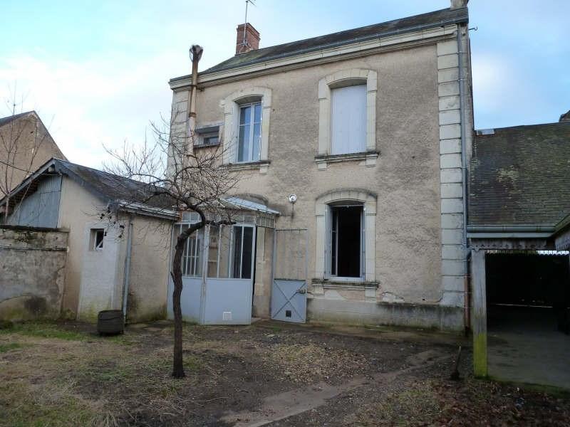 Vente maison / villa Ingrandes 71000€ - Photo 1