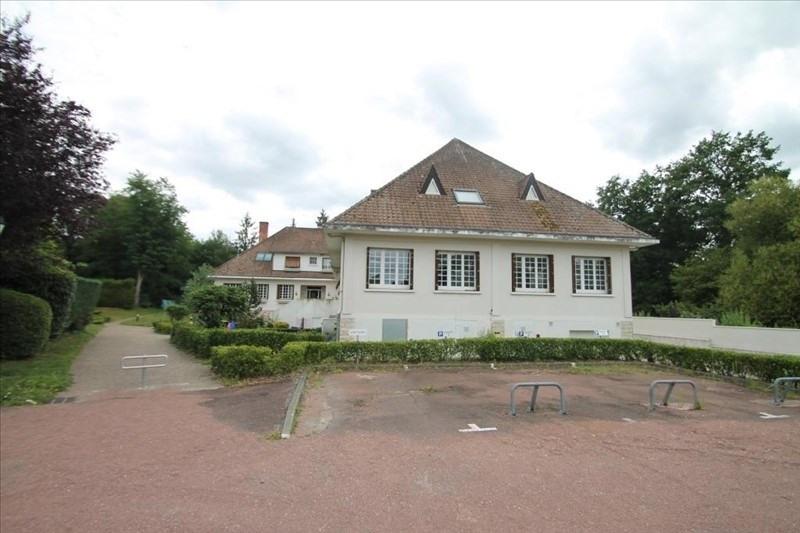 Vente parking Bois le roi 6250€ - Photo 1