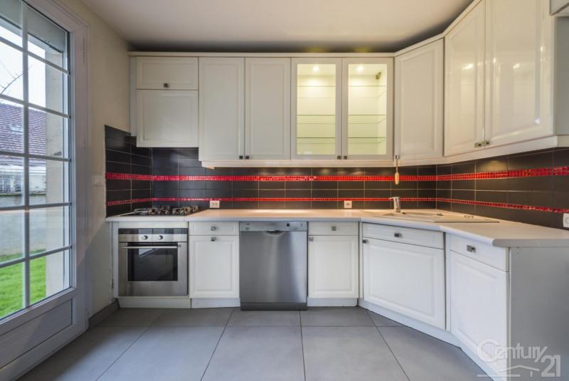 Revenda casa Cuverville 265000€ - Fotografia 5