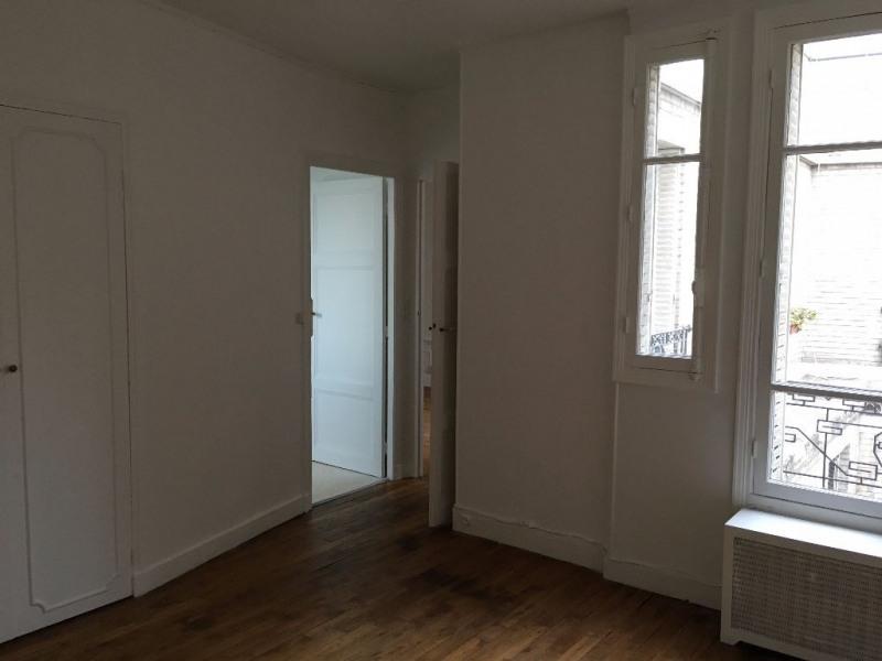 Appartement 45m² La Plaine des Sablons Neuilly sur Seine 92200 -