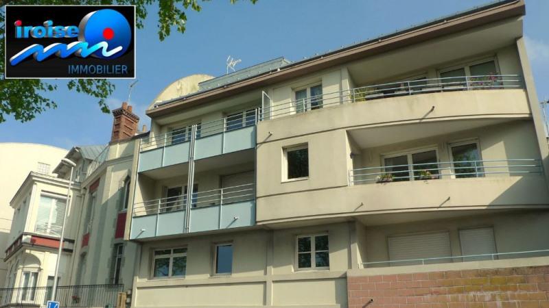 Vente appartement Brest 72300€ - Photo 6