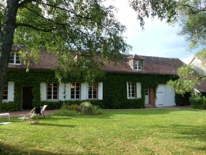 Vente maison / villa Neuvy sautour 142000€ - Photo 14
