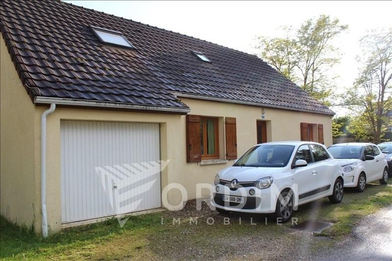 Location maison / villa Charbuy 690€ +CH - Photo 1