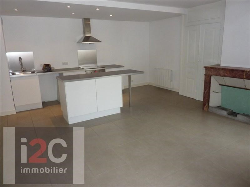 Investment property building Gex 520000€ - Picture 6