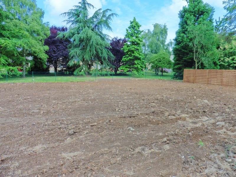 Vente terrain Alencon 39000€ - Photo 1