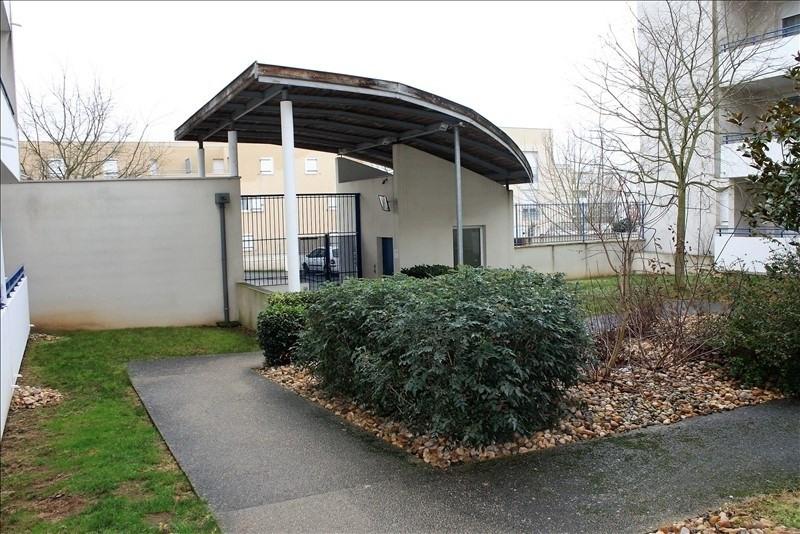 Vente appartement Poitiers 97500€ - Photo 1