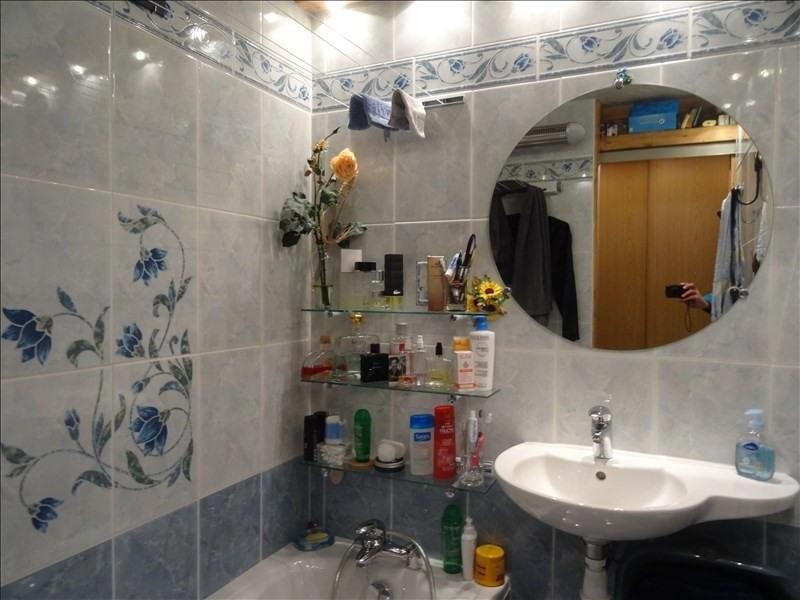 Vente appartement Les arcs 97000€ - Photo 9