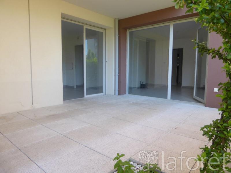 Vendita appartamento Villeurbanne 340000€ - Fotografia 4